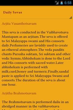Thirumala Venkateswara Swamy screenshot 4