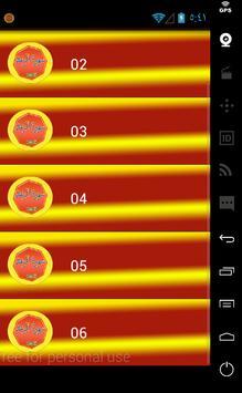 سورة الرعد screenshot 2