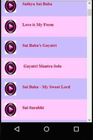Sri sathya sai baba aarti song free download | Satya Sai