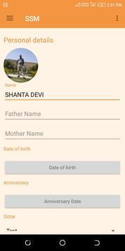 Saraswat Seva Mandal screenshot 3