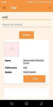 Saraswat Seva Mandal screenshot 2