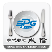 (주)성신 본사 사내식당 식단 icon