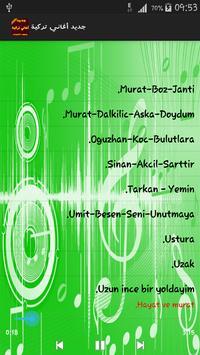 جديد أغاني تركية screenshot 3
