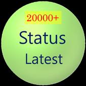 20000+ Best Status for Whatsapp icon