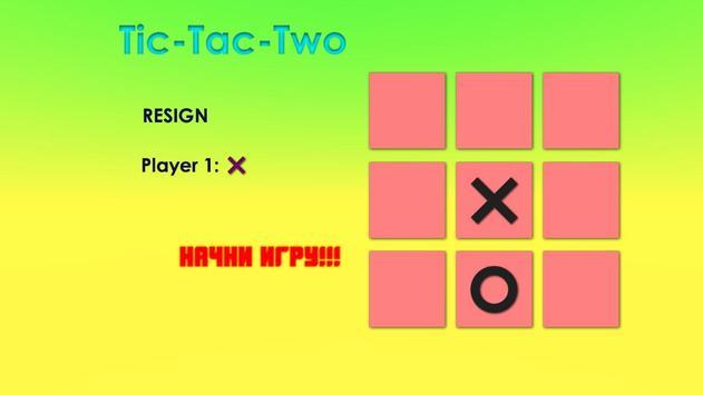 Tic Tac Two screenshot 1