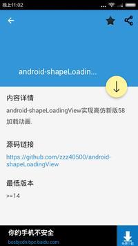 23code -- Android Libraries screenshot 1
