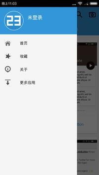 23code -- Android Libraries screenshot 2