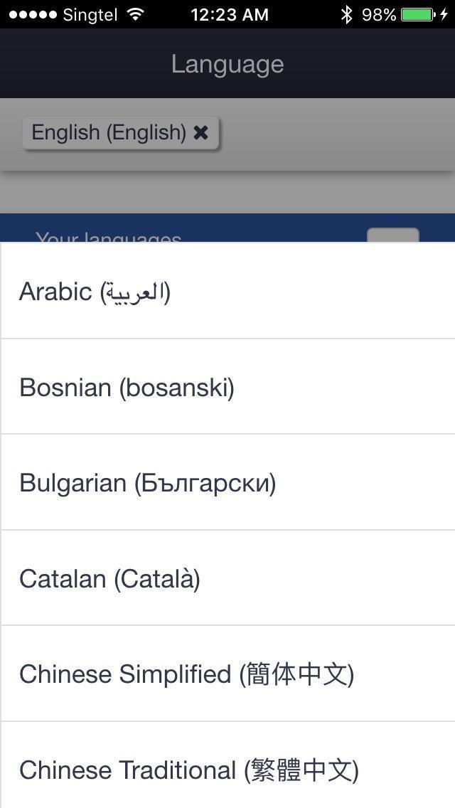 Vocab365 For Android Apk Download Kunjungan raja arab saudi, salman bin abdulaziz ke indonesia memunculkan kembali isu wahabi, setelah negara itu berencana membangun lembaga setingkat perguruan tinggi di tiga kota besar di. apkpure com
