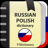Russian-polish and Polish-russian dictionary icon