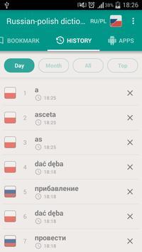 Russian-polish and Polish-russian dictionary apk screenshot