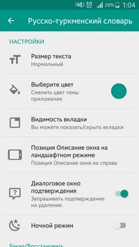 Russian-turkmen and Turkmen-russian dictionary apk screenshot