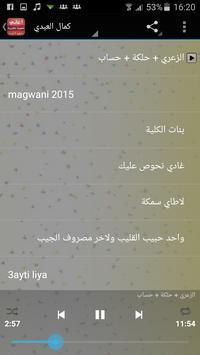 اغاني شعبية مغربية بدون انترنت poster