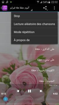 ماجد المهندس-majid al mohandis apk screenshot