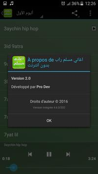 اغاني مسلم راب بدون انترنت apk screenshot