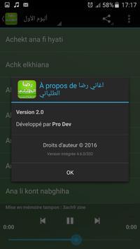 اغاني رضا الطلياني apk screenshot