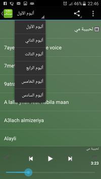 اغاني سعيد موسكير 2016 apk screenshot