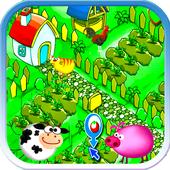 ฟาร์มปลูกผักขาย icon