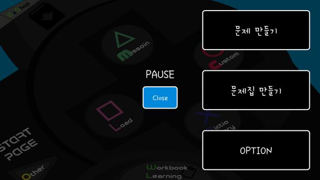 AMC (Android Meet C) apk screenshot