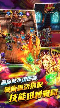 狩魔紀元 poster