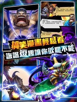狩魔紀元 apk screenshot