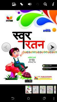 Swar Ratan poster