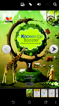 Knowledge Booster-7 screenshot 5