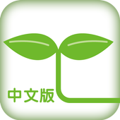 國際綠色產品展 icon