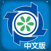食品機械展 icon