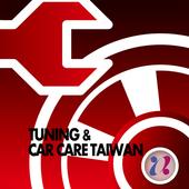 TU Taiwan icon