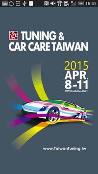 TU Taiwan poster