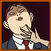 Slap The Boss icon