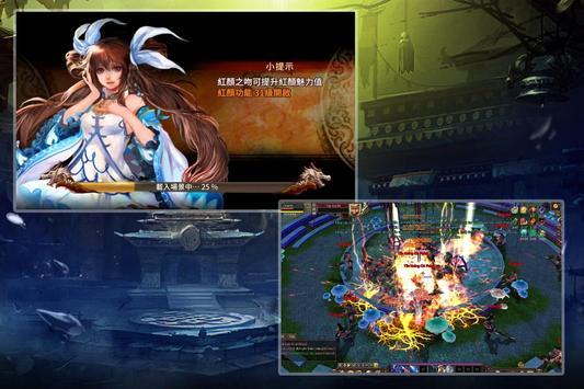Song Long Truyen Ky 3D apk screenshot