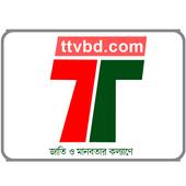 TTV icon