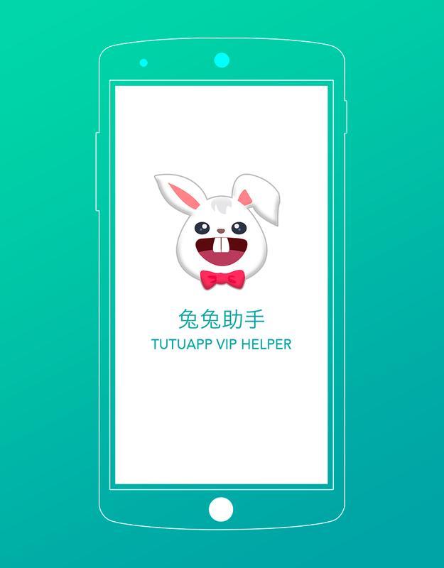 Tutu App Store Download ~ christmas 2017 countdown