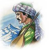 Karacaoğlan Şiirleri icon