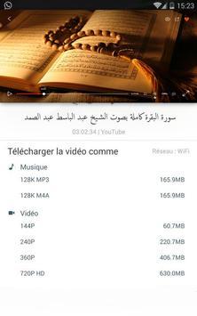 ✅ تنزيل فيديوهات يوتوب Prank screenshot 8