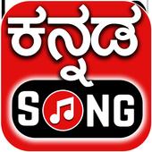 Kannada Video Songs - Kannada movie songs video icon