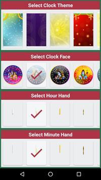 Shiva Clock Live Wallpaper screenshot 2