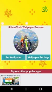 Shiva Clock Live Wallpaper screenshot 5