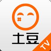 土豆TV icon