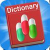 Drogues dictionnaire libre icône