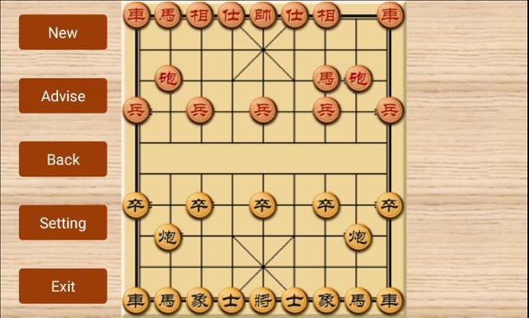 Chinese Chess Xiangqi  2018 screenshot 6