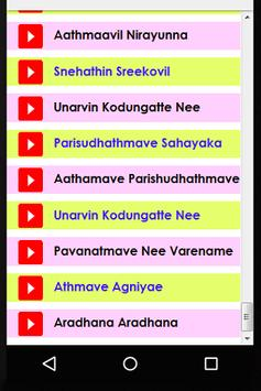 Malayalam Catholic Devotional Songs screenshot 1