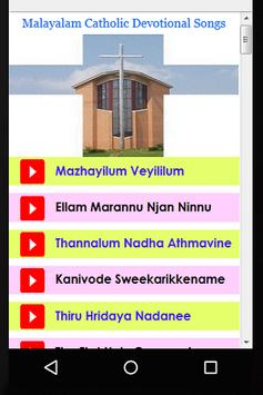 Malayalam Catholic Devotional Songs screenshot 6