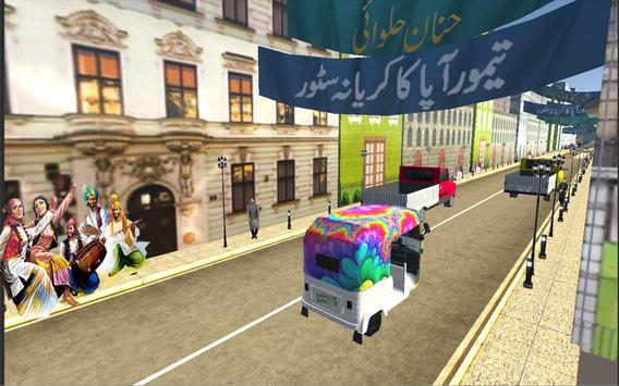 Rickshaw Thief Run poster
