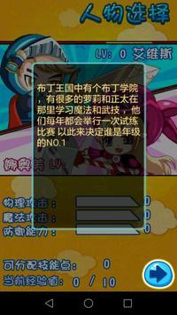 布丁萝莉消消消 apk screenshot