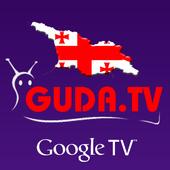 GUDA TV for GoogleTV icon