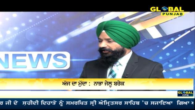 GLOBAL CPN - Punjabi,AndroidTV poster