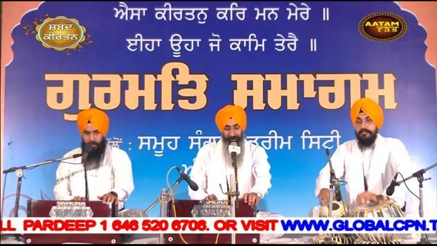 GLOBAL CPN - Punjabi,AndroidTV apk screenshot