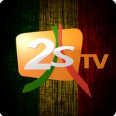 2STV Live icon